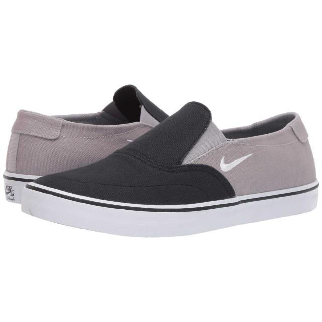 Incesante escocés Leche  Nike SB Portmore II Solarsoft Slip Black/White/Atmosphere Grey huge  percentage off sale online